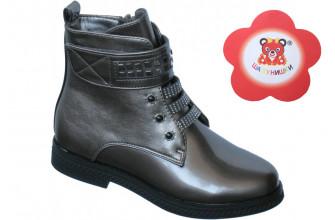 Ботинки Подростковые демисезонные на девочку ШАЛУНИШКИ (ASMD1-9-TJA17507)
