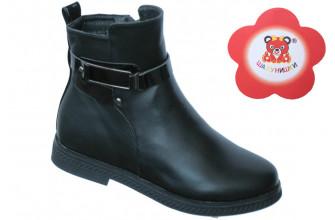 Ботинки Подростковые демисезонные на девочку ШАЛУНИШКИ (ASMD1-9-TJA17251)