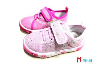Кеды Детские на девочку М.МИЧИ (MMID2-20-ML1722A)