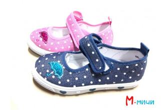 Кеды Детские на девочку М.МИЧИ (MMID2-20-ML1741C)