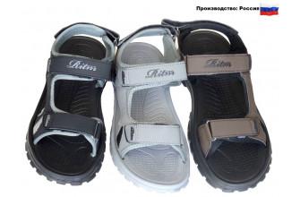 Сандалии Мужские (RTID-8-077-8829) (Производство: Россия)