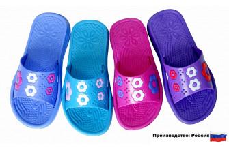 Сланцы Детские на девочку SPORT (RTID-8-3138-4) (Производство: Россия)