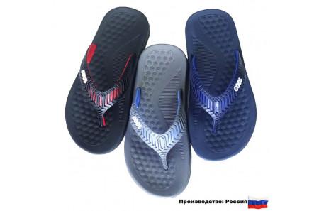 Сланцы Детские на мальчика SPORT (RTID-8-3033-5) (Производство: Россия)