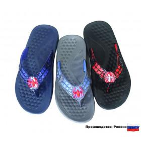 Сланцы Детские на мальчика SPORT (RTID-8-3033-2) (Производство: Россия)