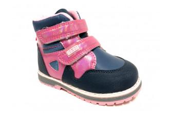 Ботинки Детские демисезонные на девочку ШАЛУНИШКИ (BRDD1-20-92-3-6)