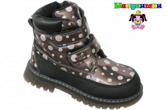 Ботинки Детские демисезонные на девочку ШАЛУНИШКИ (ASMD1-9-B663-5)