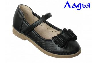 Туфли Детские на девочку ЛАДЬЯ (ASMD-8-1052-99-1) (Стелька из натуральной кожи)