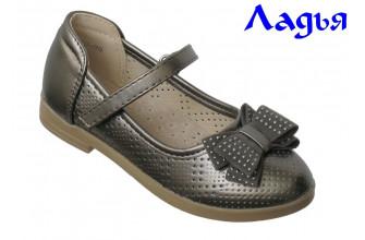 Туфли Детские на девочку ЛАДЬЯ (ASMD-8-1052-99-3) (Стелька из натуральной кожи)