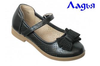 Туфли Детские на девочку ЛАДЬЯ (ASMD-8-1052-99-2) (Стелька из натуральной кожи)
