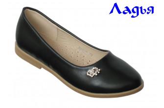 Туфли Детские на девочку ЛАДЬЯ (ASMD-8-Q8032-77) (Стелька из натуральной кожи)