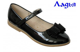 Туфли Детские на девочку ЛАДЬЯ (ASMD1-9-A8032-55-1) (Стелька из натуральной кожи)