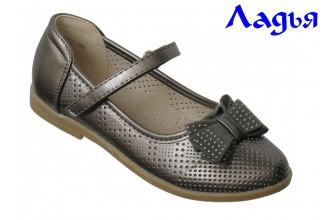Туфли Детские на девочку ЛАДЬЯ (ASMD-8-A1052-99-3) (Стелька из натуральной кожи)