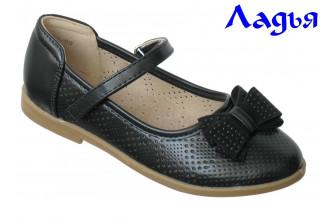 Туфли Детские на девочку ЛАДЬЯ (ASMD1-9-A1052-99-2) (Стелька из натуральной кожи)
