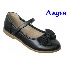 Туфли Детские на девочку ЛАДЬЯ (ASMD1-9-A1052-11-2) (Стелька из натуральной кожи)