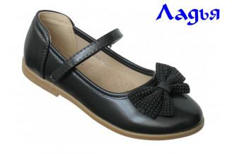 Туфли Детские на девочку ЛАДЬЯ (ASMD-8-A1052-11-2) (Стелька из натуральной кожи)