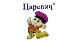 Обувь tsarevich оптом